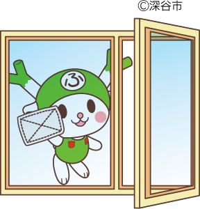 窓を拭くふっかちゃんのイラスト