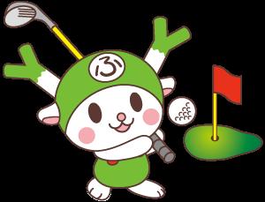 ゴルフをするふっかちゃん