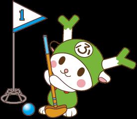 グラウンドゴルフをするふっかちゃんのイラスト(小)